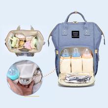 Baby Diaper Backpack For Moms Diaper Maternity Nappy Bag Large Capacity Bolso Maternal Handbag Nylon Stylish Diaper Bags Stoller