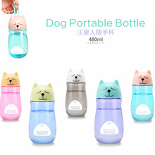 hot deal buy colleer cute cartoon handy kettle kids women drinkware 420ml water bottle lovely candy color portable student plastic watercup