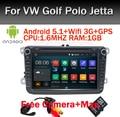 СВОБОДНАЯ КАМЕРА 8 дюймов ANDROID 5.1 АВТОМОБИЛЬНЫЙ DVD для Android-VW Golf mk6 5 Polo Jetta Tiguan passat b6 B5 Сиденья cc GPS Wi-Fi Зеркало Ссылка OBD