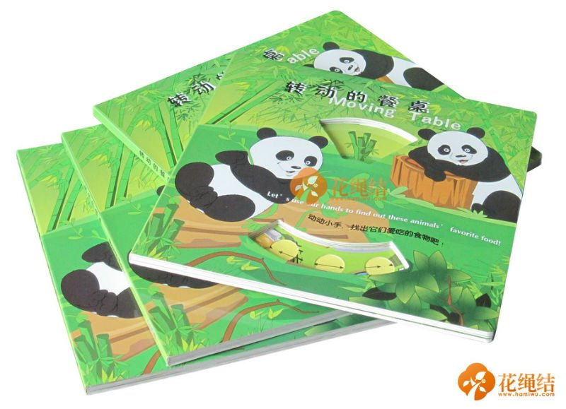Kids Activity Book Pdf