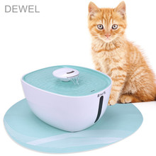 Night Light Automatic Cat Dog Water Fountain 2.2L Automatic Pet Feeder + Filter Pet Bowl Dringking Water Dispenser