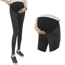 Abdominal Trousers For Pregnant Women Clothes Maternity Pants Denim font b Jeans b font font b