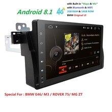 9 pollici 4 QuadCore 2G + 16G Android 8.1 GPS Per Auto Per BMW E46 Radio Multimedia E46 Auto m3 accessori tuning 4G DAB + DVR RDS SWC BT DTV