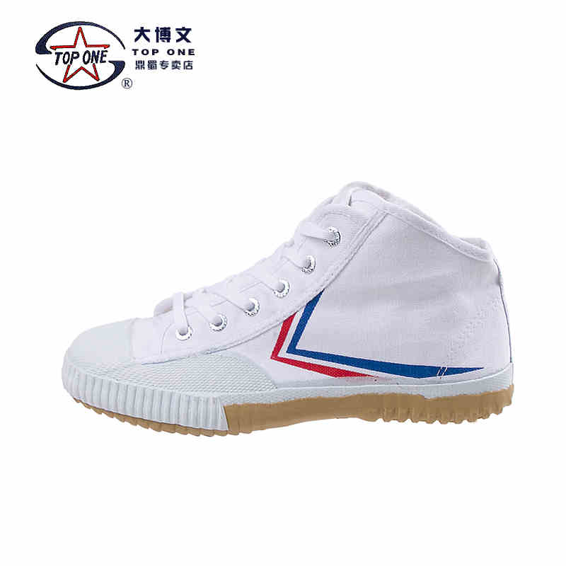 FEIYUE High Classic Canvas Shoes Athletic Shoes Martial Arts Shoes Men And Women  White Sneakers Shoes