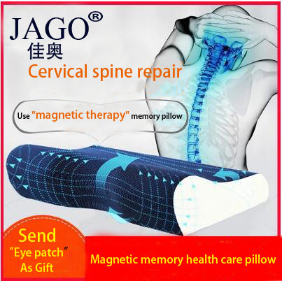 JAGO Magnetic Memory Foam Care Sleep Pillow Neck Pillow Repair For The Treatment of Cervical Pillow Anti Snoring Pillow e gaigneaux scientific bases for the preparation of heterogeneous catalysts 162