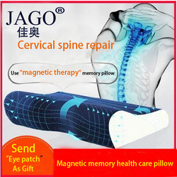JAGO Magnetic Memory Foam Care Sleep Pillow Neck Pillow Repair For The Treatment of Cervical Pillow Anti Snoring Pillow