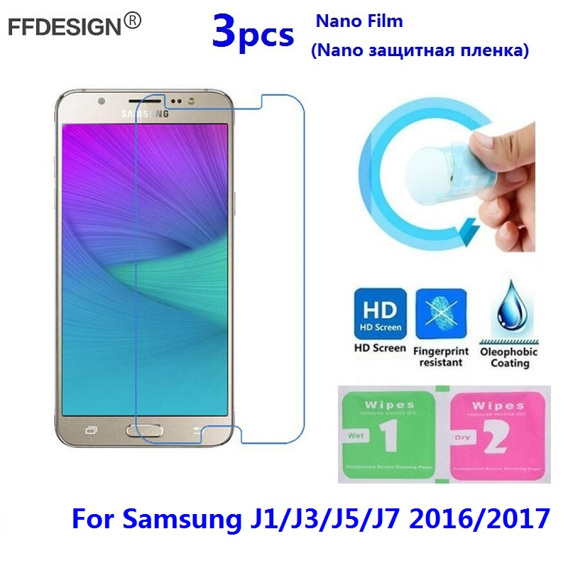 2019 New Style Nano Screen Protector For Samsung Galaxy J5 2017 2016 screen Protection Film Foil For Samsung J5 2017 Protective Film High Quality not Glass