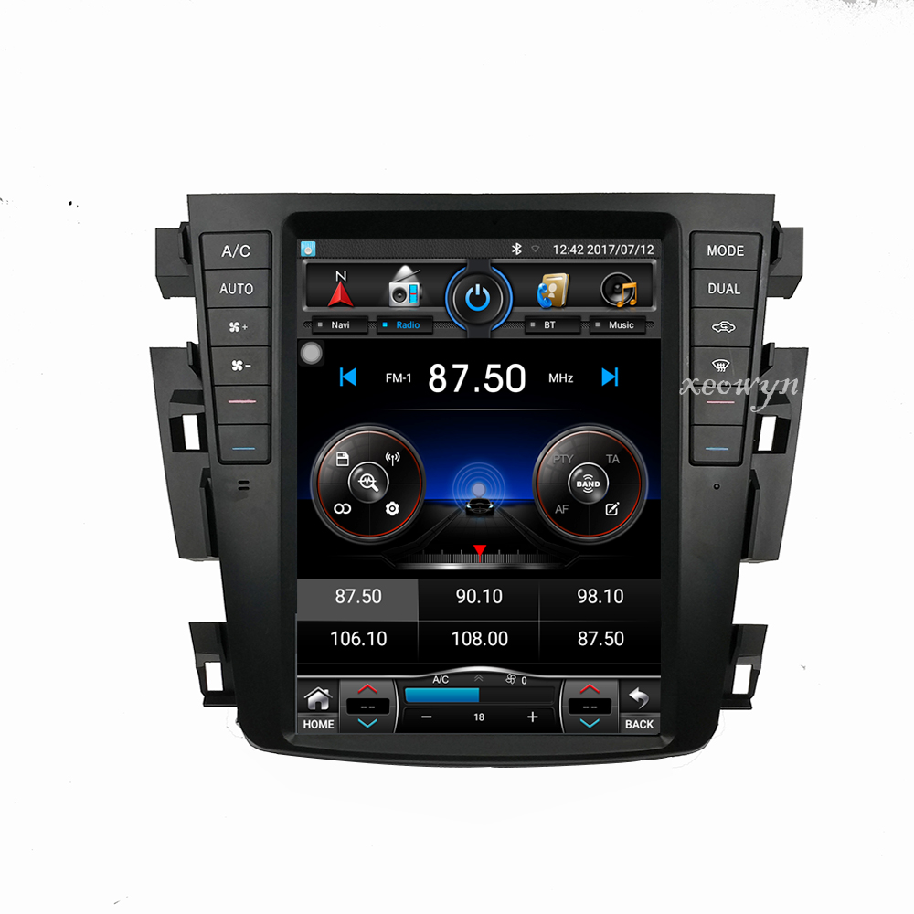 Vertical Screen Quad Core Car Radio Gps Navigation For Nissan Teana J
