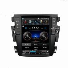 Vertical screen 1024*600 Quad core 9.7″ Car radio GPS Navigation for Nissan teana J31 2003-2007 230JK 230jm For Samsung S7