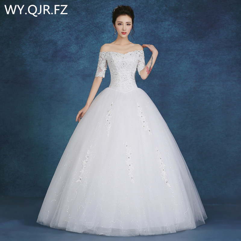 LYG-Y20#Wholesale Custom Lace Up Long Red And White Wedding Party Dress 2019 New Dress Off Shoulder Bridesmaid Dresses China