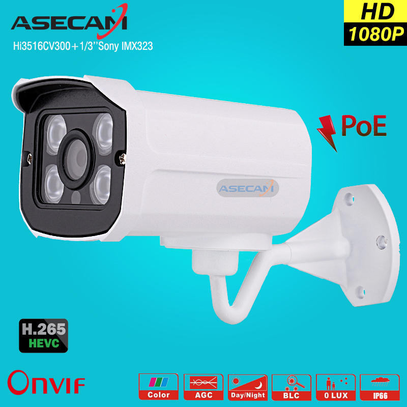 ASECAM H.265 HD 1080P IP Camera POE IMX323 Outdoor NetworkBullet Security CCTV P2P Onvif Night Vision 4 Array LED asecam 1080p h 265 ip camera array infrared night 48v poe bullet waterproof webcam security network onvif video surveillance p2p