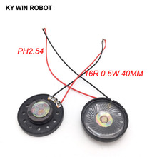 2pcs/lot New Ultra-thin Toy-car horn 16 ohms 0.5 watt 0.5W 16R speaker Diameter 40MM 4CM with PH2.54 terminal wire length 10CM