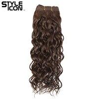 Styleicon 인간의 머리 브라질 머리 10-14 인치 1 개 거래 물결 모양의 머리 비 레미 헤어 직조 번들 확장 무료 선박
