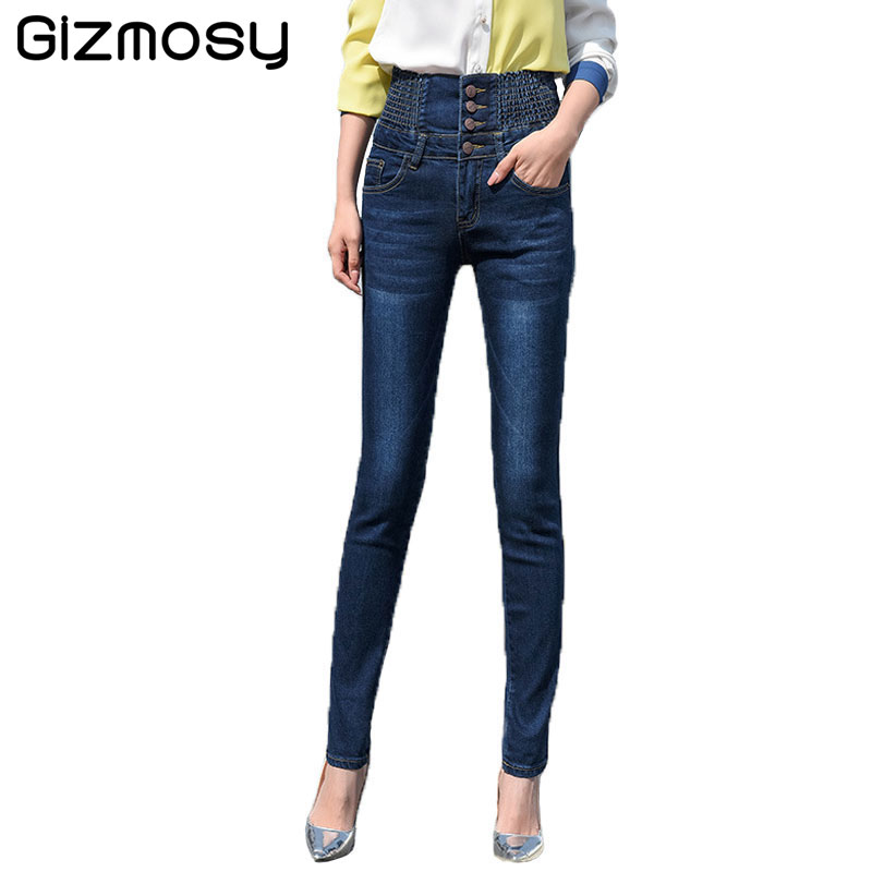 1 pc 2017 new fashion women elastic waist high waist skinny stretch jeans female spring jeans Pencil Pants 3 colors BN636 2017 new fashion women elastic waist high waist skinny stretch jeans female spring jeans pencil pants plus size full length sexy
