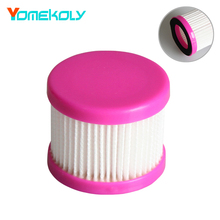 1PC Universal Vacum Cleaner HEPA Filter For Puppy D-602 D-602A D-607 D-609 Dust Mite Controller Vacuum Cleaner Accessory Parts d