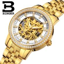 Switzerland Binger Watch Women Luxury Brand Miyota Automatic Mechanical Movement Watches Sapphire Waterproof Ladies Watch 5051L все цены