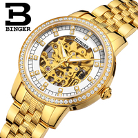Switzerland Binger Watch Women Luxury Brand Miyota Automatic Mechanical Movement Watches Sapphire Waterproof Ladies Watch 5051L