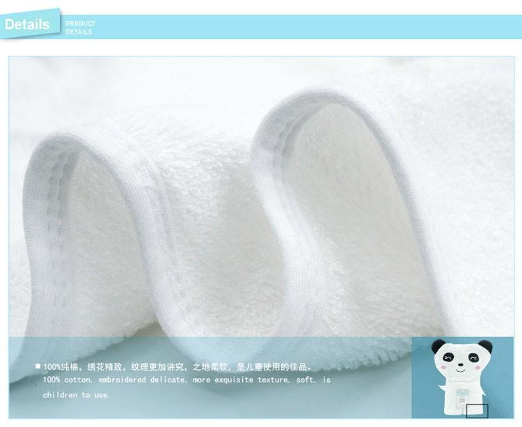 towel9