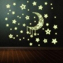 Noche Luminosa Luz Brillante Para Los Niños Sala de Etiqueta de La Pared DEL PVC Decorativo Mural Art Decals