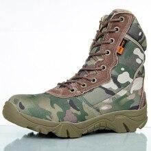 Для мужчин Военное Дело Тактический Ботильоны 2017 зима камуфляж Для мужчин S Combat Сапоги и ботинки для девочек мужской обуви армии безопасности работы Обувь