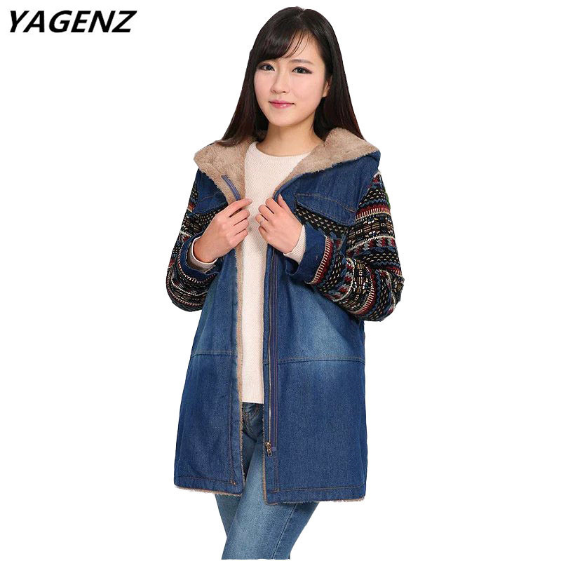 YAGENZ New Autumn Winter Women Denim Cotton Jacket Warm Hooded Coat Lamb Hair Female Casual Tops Loose Cowboy Coat Plus Size 636 large size winter jacket hooded coat women clothing korean loose thick lamb wool coat solid casual warm cotton female coats 4xl