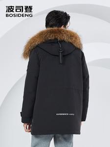 Image 3 - BOSIDENG зимнее утепленное серое пуховое пальто для мужчин, пуховик с большим меховым воротником, парка, водонепроницаемая, размера плюс, теплая, B80142509DS