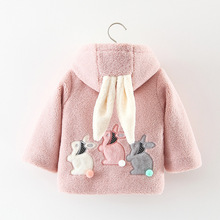 Children's Baby Girls Winter Coat Cashmere Sweater with Korean Thickened Clothes Hoodie