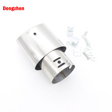 Dongzhen 1X Auto Car Exhaust Muffler Tail Stainless Steel Pipe Chrome Trim For Mitsubishi LANCER EX Car Rear Tail Throat Exhause