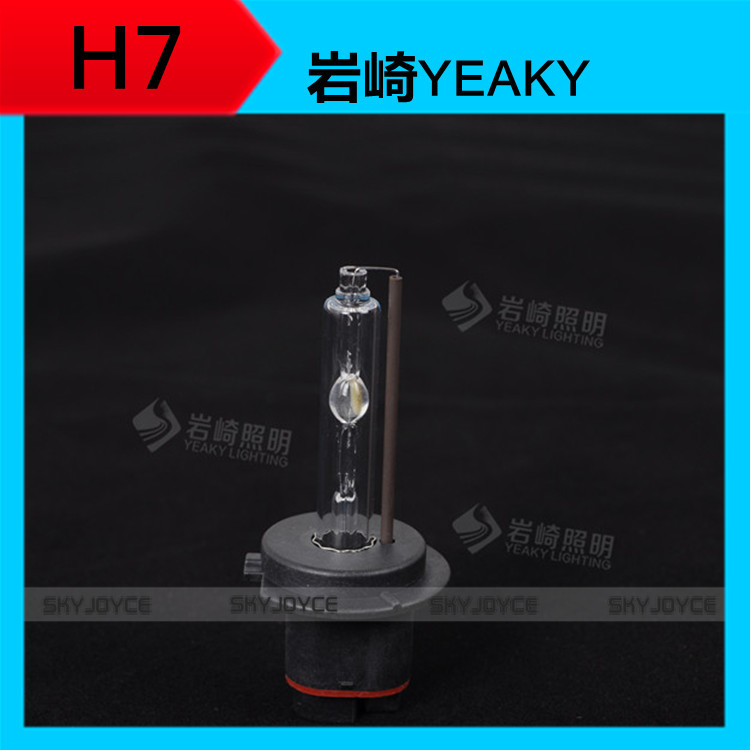 2X 35W YEAKY HID xenon bulb Headlight lamp H7 4500K 5500K 6500K car auto lighting xenon white H7 auto light source accessories 75w xenon h1 hid replacement lamp bulb headlight lights lighting car source headlight for hunting lights 4300k 6000k 8000k