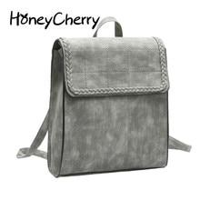2016 Новинка корейской моды Street тканые ПУ рюкзак сумка студента старинные плед женщин мешок небольшие рюкзаки