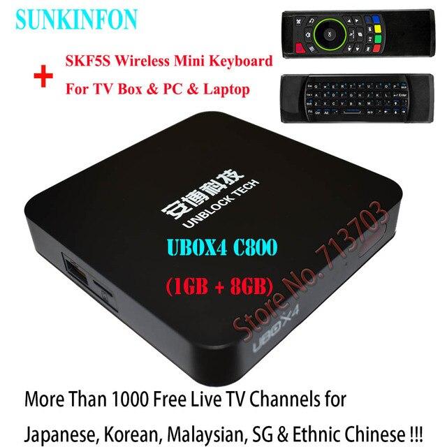 IPTV BỎ CẤM UBOX UBOX4 C800 1 GB/8 GB & UBOX3 Gen.3 512 MB/8 GB Android TV Box & Malaysian Nhật Bản Hàn Quốc Trung Quốc TV Live kênh