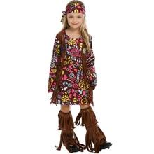 Deluxe Kids Indian Indigenous Costume Halloween Primitive Children Cosplay Clothing