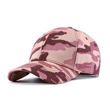 2019 de alta calidad de las mujeres de la moda gorra de béisbol sombreros  Adjustble hueso rosa y púrpura de la venta caliente c354a29eef2