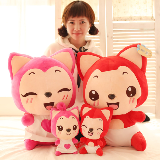 Candice Guo Plush Toy Stuffed Doll Cute Animal Anime Cartoon Ali Fox Dress Heart Baby Lover Birthday Gift Christmas Present 1pc