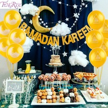 Eid Al Adha EID MUBARAK KAREEM Balloon Glitter Gold Banner Ramadan Festival Bunting Islamic Muslim Happy Mubarak Party Decor