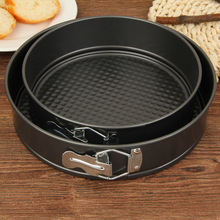 2Sizes 22cm 26cm Round Carbon Steel Nonstick Bakeware Springform Pan Cake Pans