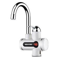 Мгновенный водонагреватель Электрический кран 3000 Вт кухня/ванная горячая вода кран с нагревом tankless-водонагреватель с душем