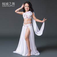 RT014 Belly Dancing Kid Spandex and Silk Satin Material Belly Dance Dress Costume Set Belly Dance White Orange Red Light Purple