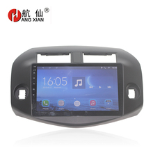 Bway 10.1 2 din Car radio for Toyota RAV4 2009-2012 Quadcore Android 7.0.1 car dvd player gps navi with 1 G RAM,16G ROM