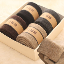 Dress Men Socks Wool-Loop Cotton Towels Thicker Cashmere Merino-Wool Warm Winter 4pairs