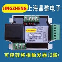 Phase Shift Trigger Controller of Single phase Thyristor Thyristor Trigger Board Module 2 Road Transformer Drive DK1 2|Instrument Parts & Accessories| |  -