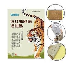 Sumifun 8 шт./пакет Горячая Распродажа, обезболивающий пластырь, китайский пластырь для облегчения боли в спине, для облегчения боли в шее, медицинский пластырь K01101