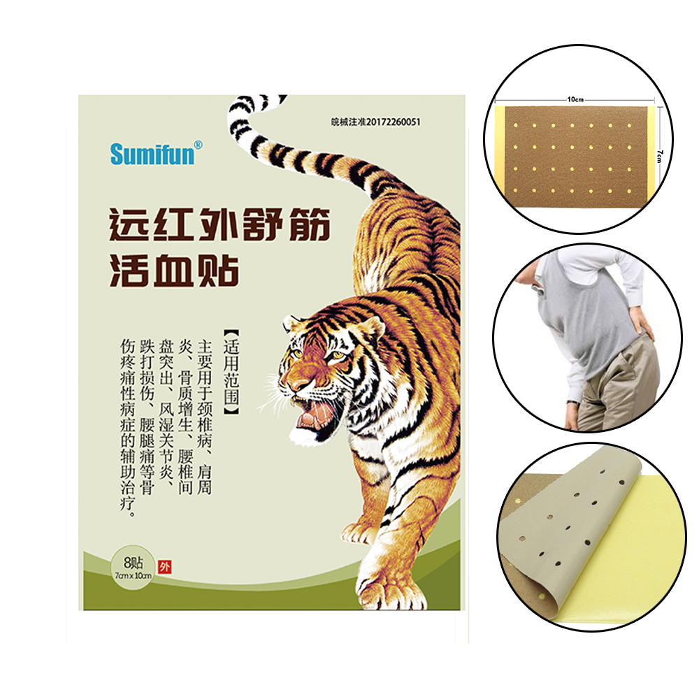 Sumifun 8Pcs/Bag Hot Sale Pain Relief Patch Chinese Back Pain Plaster Neck Pain Relief Health Care  Medicated Pain Patch K01101