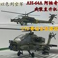 Brand New 1/72 Масштаб Модели Самолета Игрушки ИДФ AH-64A Apache Боевые Вертолеты ABS Модель Игрушки Для Подарка/Коллекции/украшения