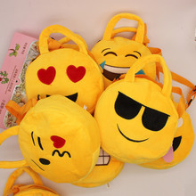 1 stk Soft Emoji Backpack veske Smiley Emoticon Yellow Round Fyldt Plysj Toy Doll Present