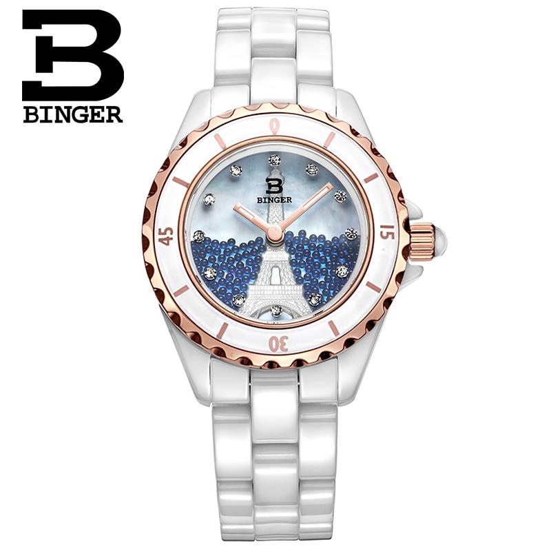 Belles boules de cristal mobiles montres pour femmes coquille naturelle tour Eiffel montre japon Quartz filles Bracelet en céramique montre-Bracelet - 6
