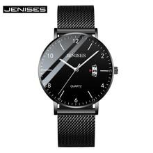 9 мм ультра тонкий Роскошные повседневные часы для мужчин лучший бренд Бизнес наручные часы с датой мужской черный пояс сетки Relogio Masculino
