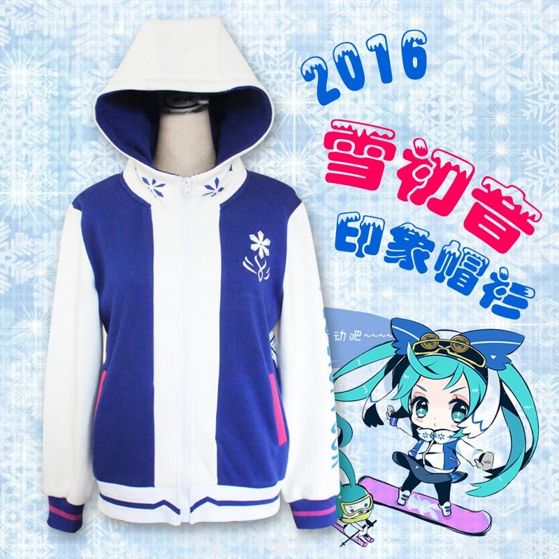 Anime Hatsune Miku Winter Fleece Hoodies Sweatshirts Coat Jacket Cosplay Costume Snow Miku Vocaloid Casual Unisex Outerwear