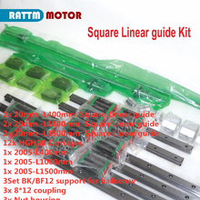 Square Linear guide sets 6pc 400/1000/1500mm & 3pc Ballscrew 2005-400/1000/1500mm with Nut & 3set BK/B15 & Couuling dg 206 precision guide rails and slideway 100mm x 1500mm
