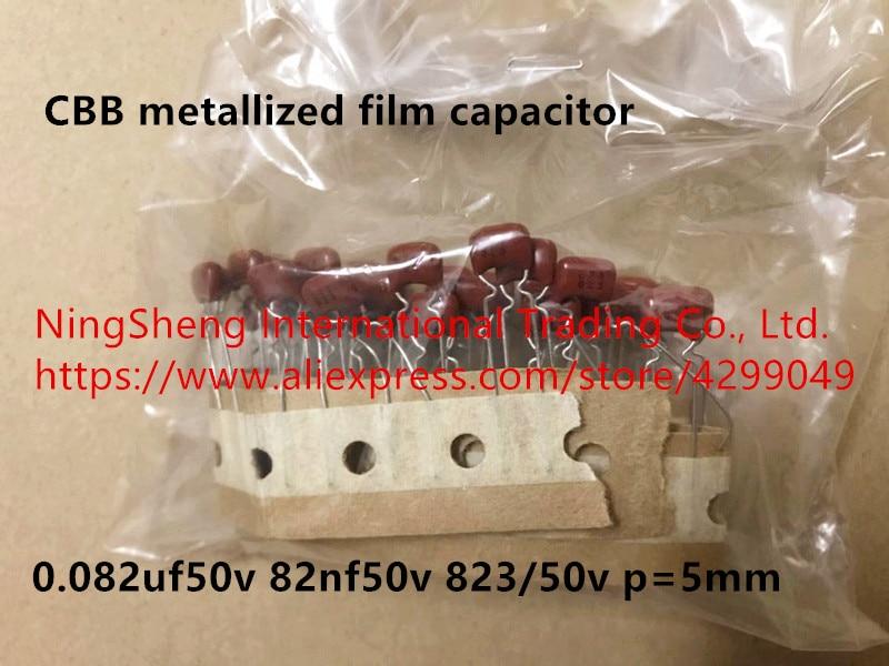 Original new 100% Japan import CBB metallized film capacitor 0.082uf50v 82nf50v 82350v p=5mm (Inductor)